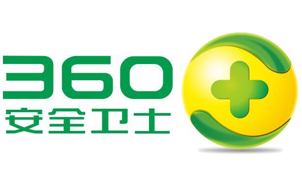 360安全卫士高危漏洞免疫工具